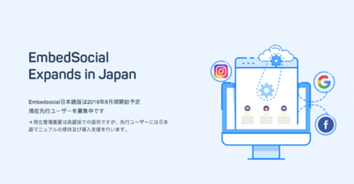 EmbedSocial expands Japan