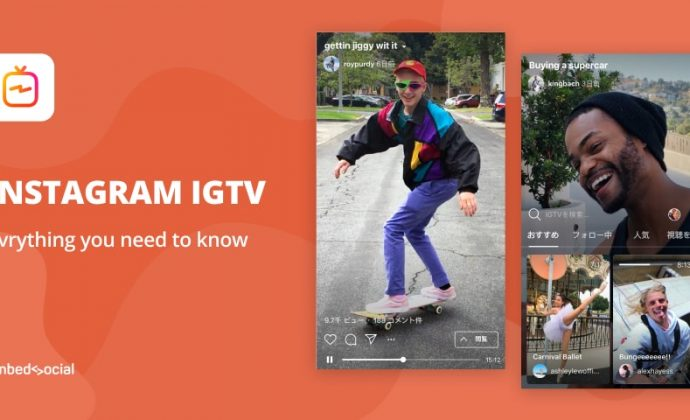 start with instagram igtv video