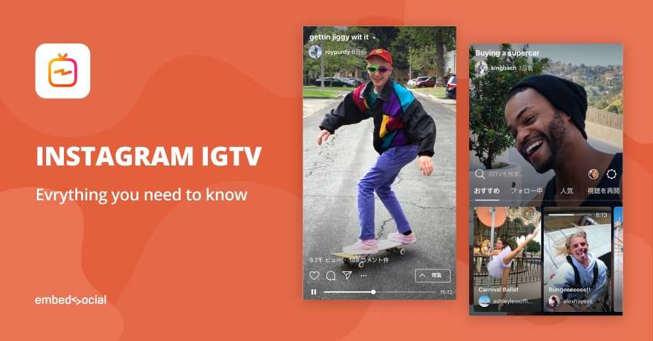start with instagram igtv video