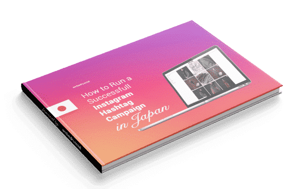 download Instagram marketing ebook