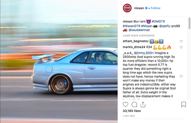 Instagram Nissan profile