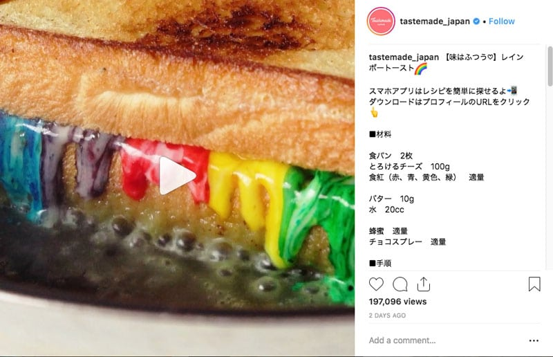 TasteMade Japan Instagram