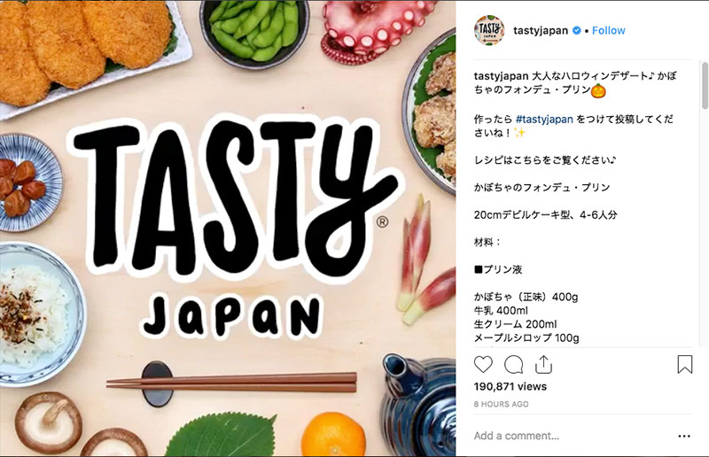 Tasty Japan Instagram