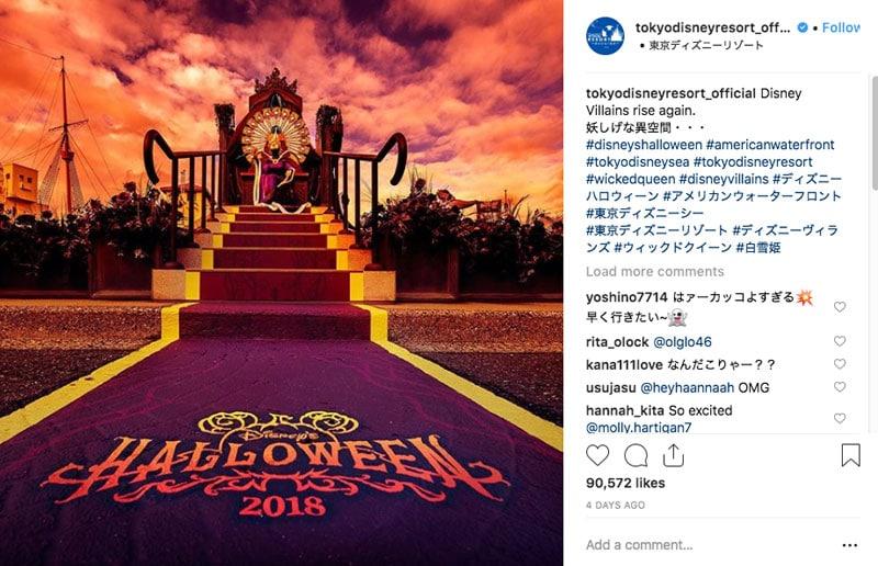 Disney Tokyo Instagram